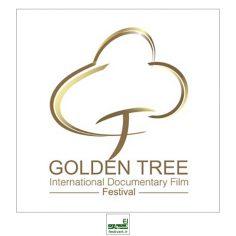 فراخوان بین المللی چهارمین جشنواره مستند «درخت طلایی»