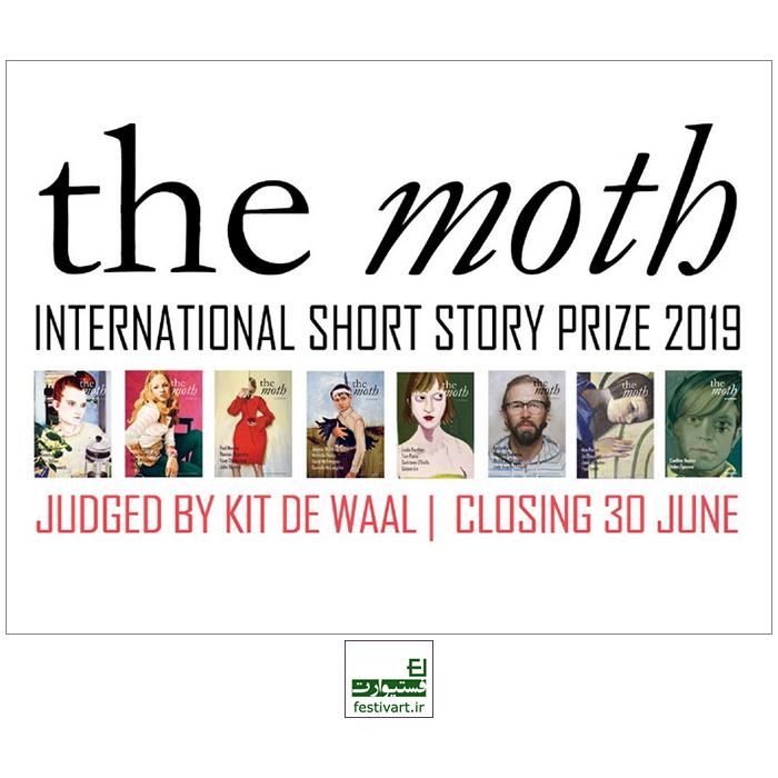 فراخوان جایزه بین المللی داستان کوتاه The Moth ۲۰۱۹