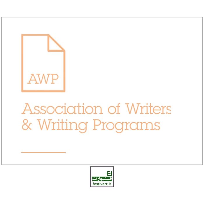 فراخوان جایزه بین المللی شعر و داستان Award Series ۲۰۱۹