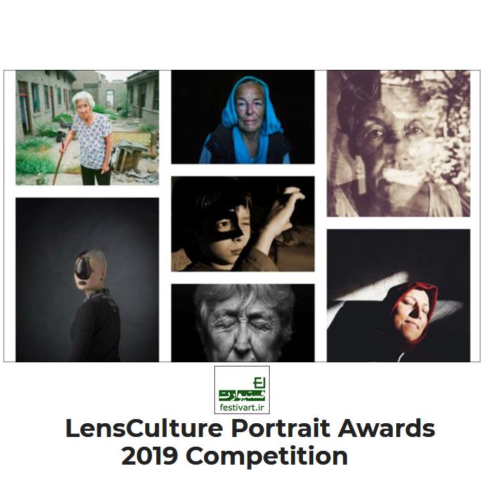 فراخوان جایزه بین المللی پرتره LensCulture ۲۰۱۹