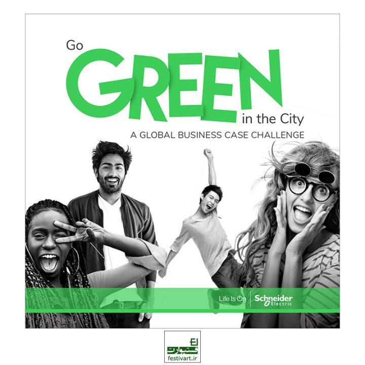 فراخوان رقابت بین المللی دانشجویی Go Green in the City ۲۰۱۹
