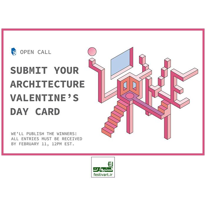 فراخوان رقابت بین المللی طراحی کارت ولنتاین ۲۰۱۹