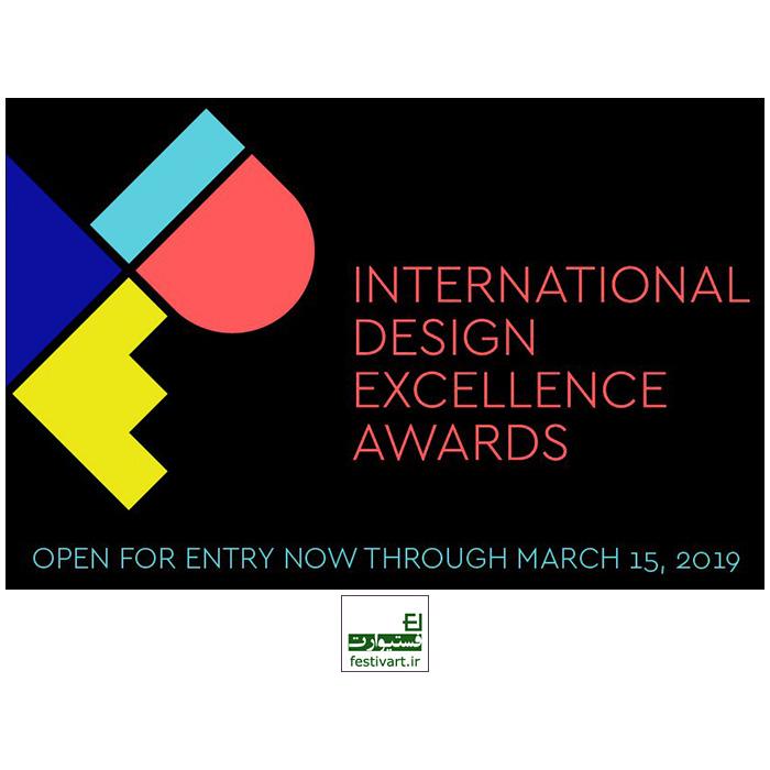 فراخوان رقابت بین المللی طراحی Design Excellence Awards ۲۰۱۹
