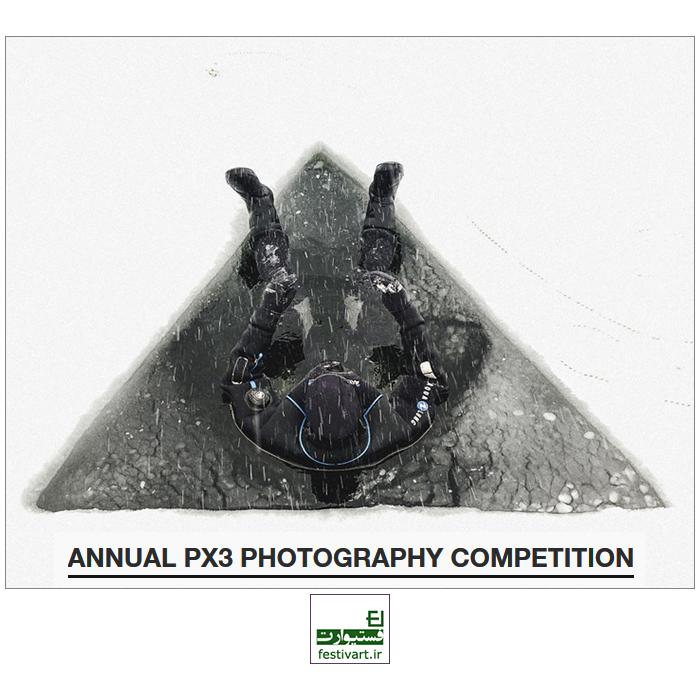 فراخوان رقابت بین المللی عکاسی سالانه PX3 ۲۰۱۹