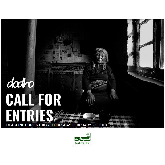 فراخوان رقابت بین المللی عکاسی مجله Dodho ۲۰۱۹
