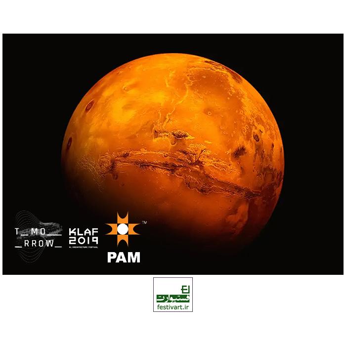 فراخوان رقابت معماری ایده برای اولین کلونی در مریخ سال ۲۰۱۹