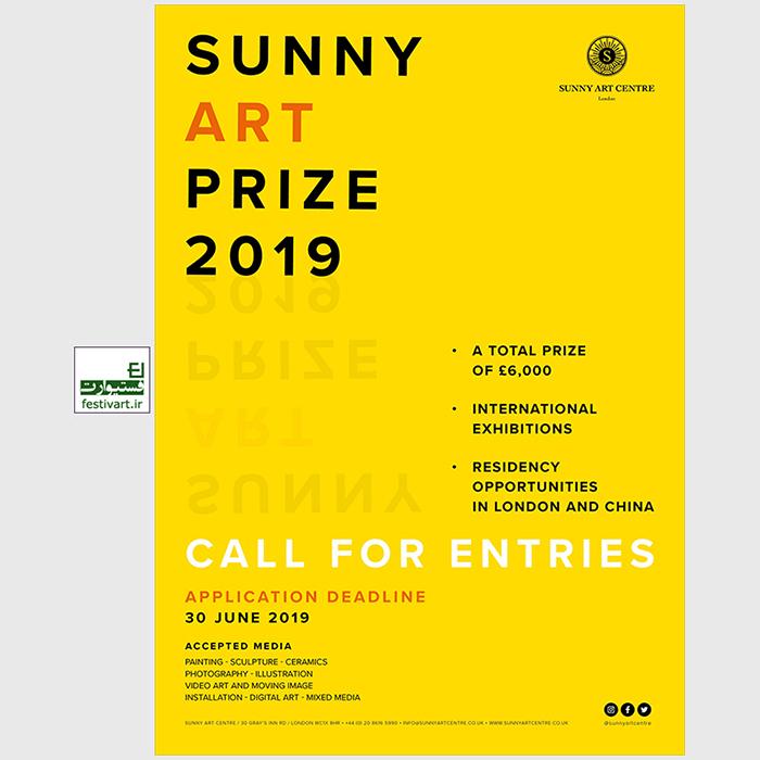 فراخوان رقابت هنرهای تجسمی Sunny Art Prize ۲۰۱۹