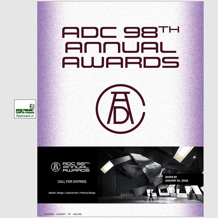 فراخوان نود و هشتمین رقابت بین المللی طراحی ADC ۲۰۱۹