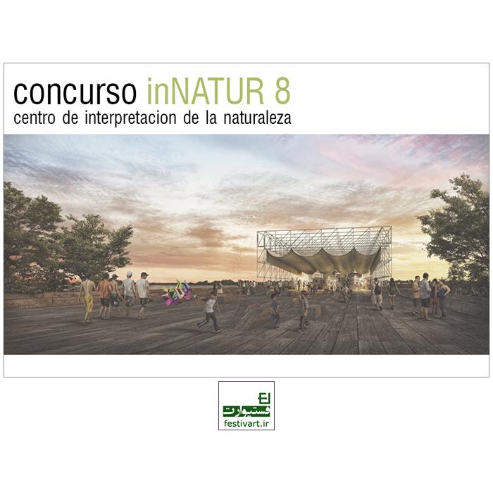 فراخوان هشتمین دوره رقابت بین المللی معماری inNATUR ۲۰۱۹