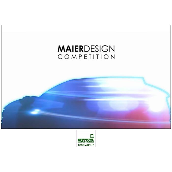فراخوان هشتمین رقابت بین المللی طراحی خودروی Maier S. Coop ۲۰۱۹