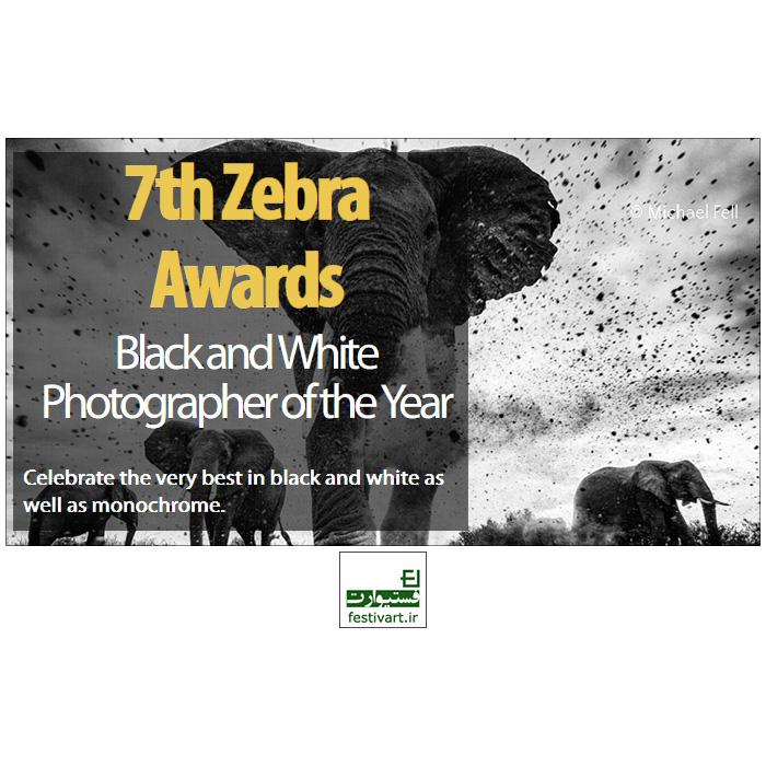 فراخوان هفتمین رقابت بین المللی عکاسی سیاه و سفید زبرا ۲۰۱۹
