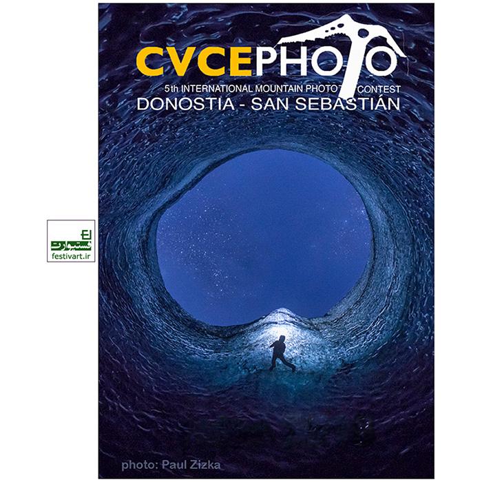 فراخوان پنجمین دوره رقابت بین المللی عکاسی کوهستان CVCEPHOTO ۲۰۱۹
