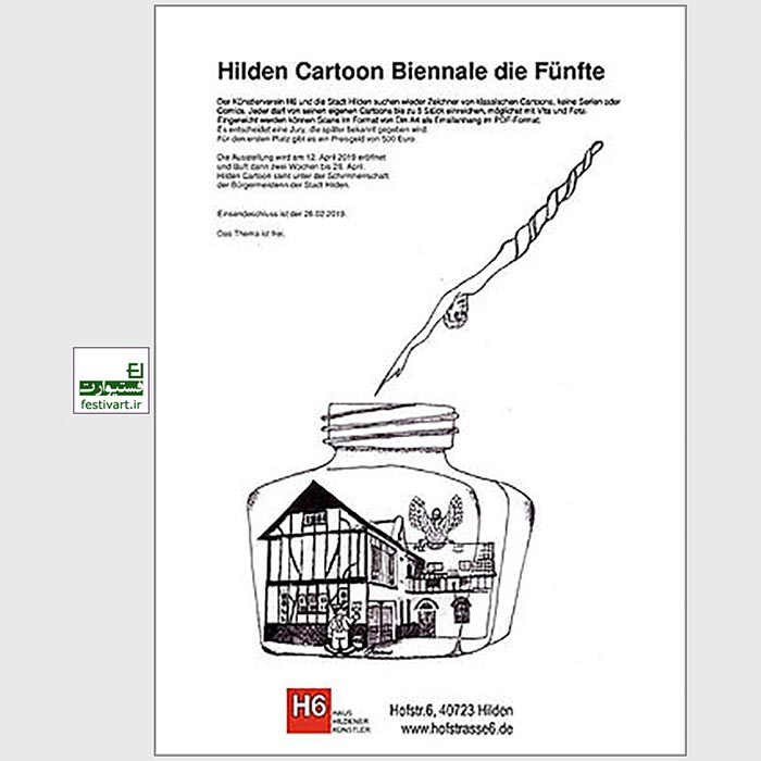 فراخوان پنجمین دوره رقابت بین المللی کارتون Hilden ۲۰۱۹