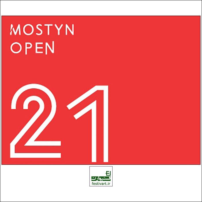 فراخوان بیست و یکمین نمایشگاه هنر معاصر MOSTYN ۲۰۱۹