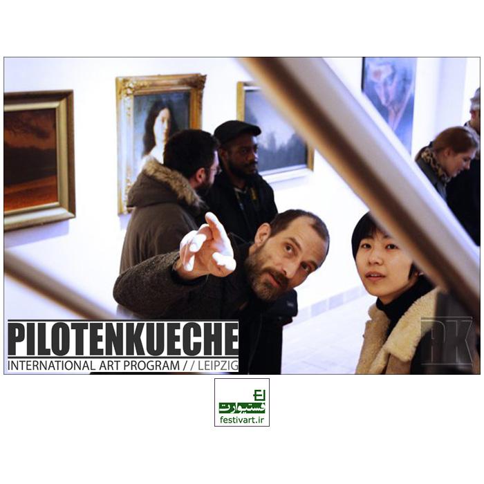 فراخوان بین المللی رزیدنسی (اقامت هنری) PILOTENKUECHE در آلمان
