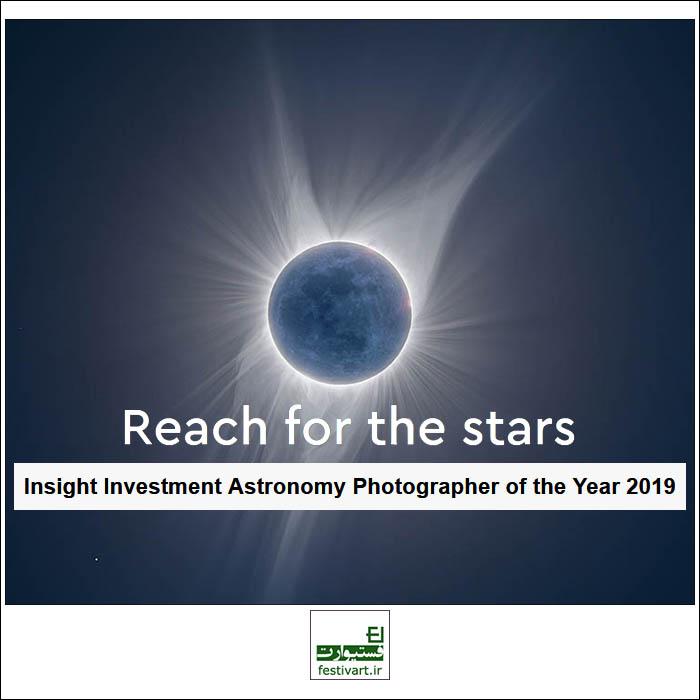 فراخوان جایزه بین المللی عکاس نجومی Insight Investment ۲۰۱۹