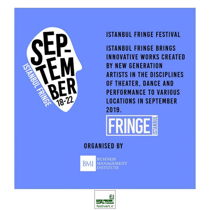 فراخوان جشنواره بین المللی FrInge استانبول ۲۰۱۹