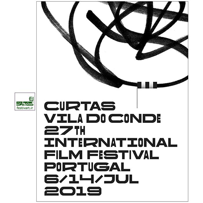 فراخوان جشنواره بین المللی فیلم Curtas Vila do Conde ۲۰۱۹