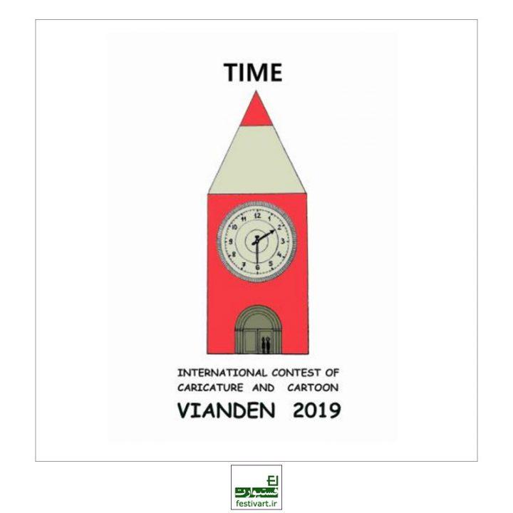 فراخوان دوازدهمین رقابت بین المللی کارتون و کاریکاتور Vianden ۲۰۱۹