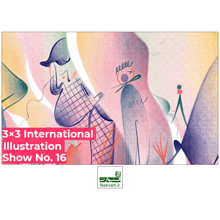 فراخوان رقابت بین المللی تصویرسازی ۳×۳ سال ۲۰۱۹