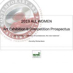 فراخوان رقابت بین المللی هنرهای تجسمی «تمام زنان هنرمند» CAGO's ۲۰۱۹
