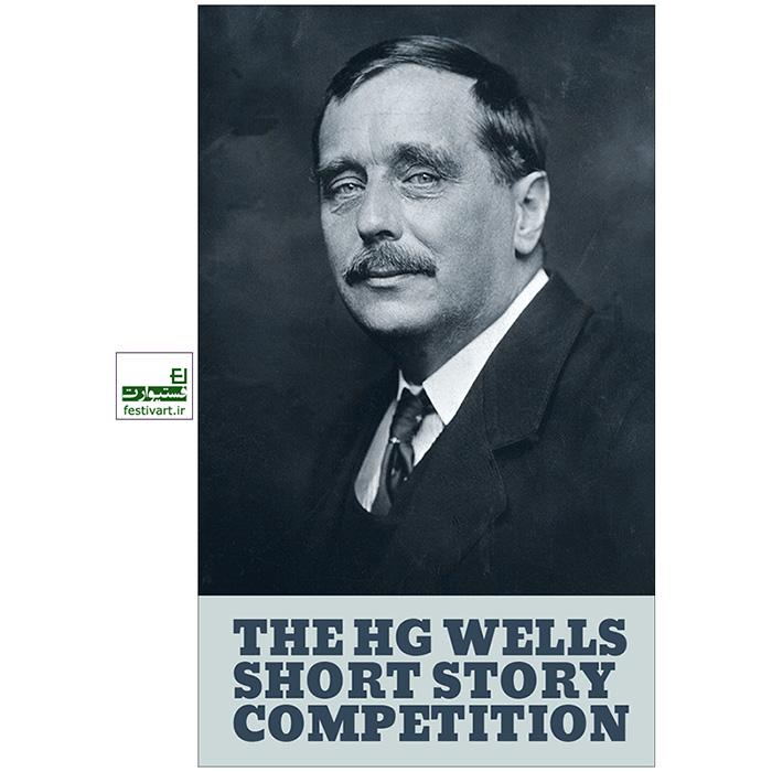 فراخوان رقابت بین المللی داستان کوتاه HG Wells ۲۰۱۹