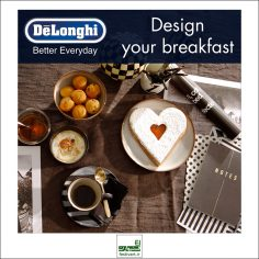فراخوان رقابت بین المللی طراحی لوازم کوچک صبحانه ۲۰۱۹