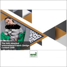 فراخوان رقابت بین المللی طراحی پارچه استانبول ۲۰۱۹