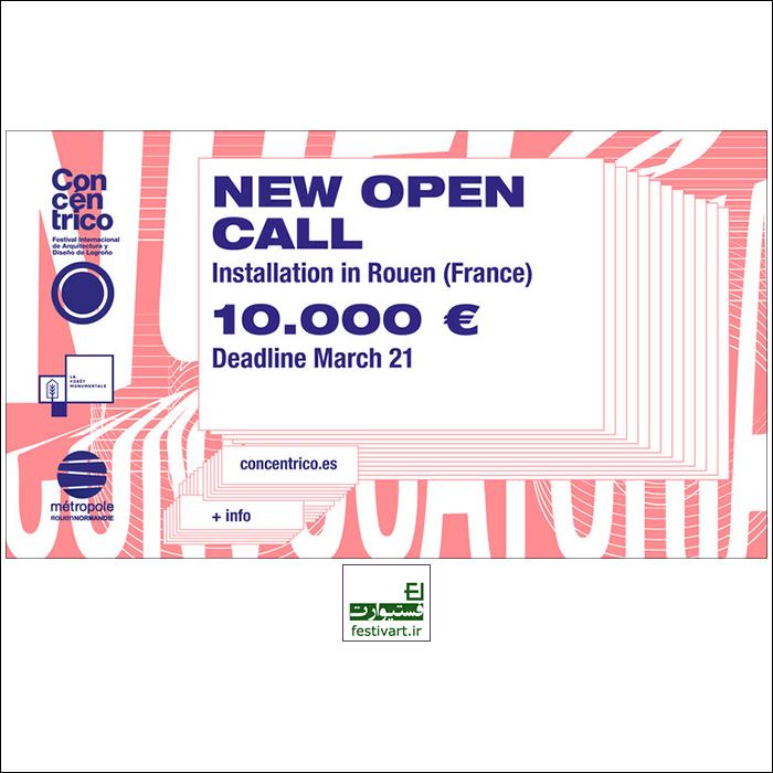 فراخوان رقابت بین المللی طراحی چیدمان شهری Rouen فرانسه ۲۰۱۹