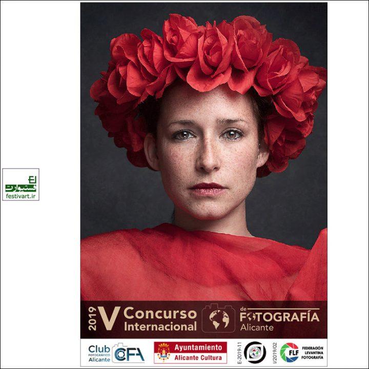 فراخوان رقابت بین المللی عکاسی Alicante ۲۰۱۹