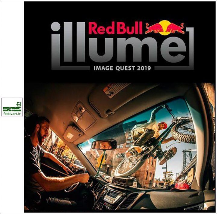 فراخوان رقابت بین المللی عکاسی Red Bull Illume ۲۰۱۹