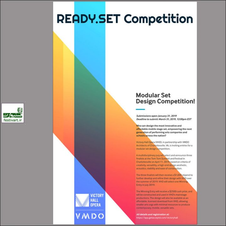 فراخوان رقابت بین المللی معماری READY.SET ۲۰۱۹