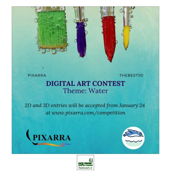 فراخوان رقابت بین المللی نقاشی دیجیتال Pixarra ۲۰۱۹