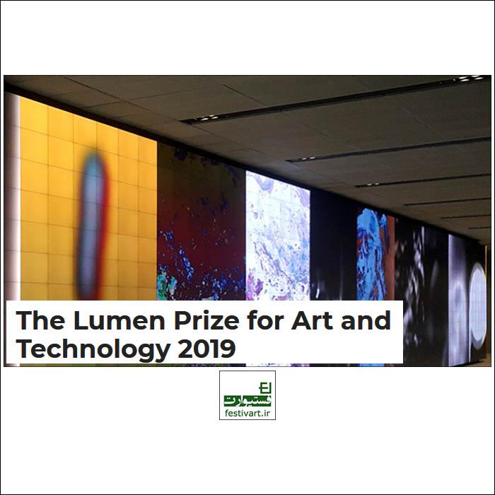 فراخوان رقابت بین المللی هنرهای مرتبط با تکنولوژی Lumen Prize ۲۰۱۹