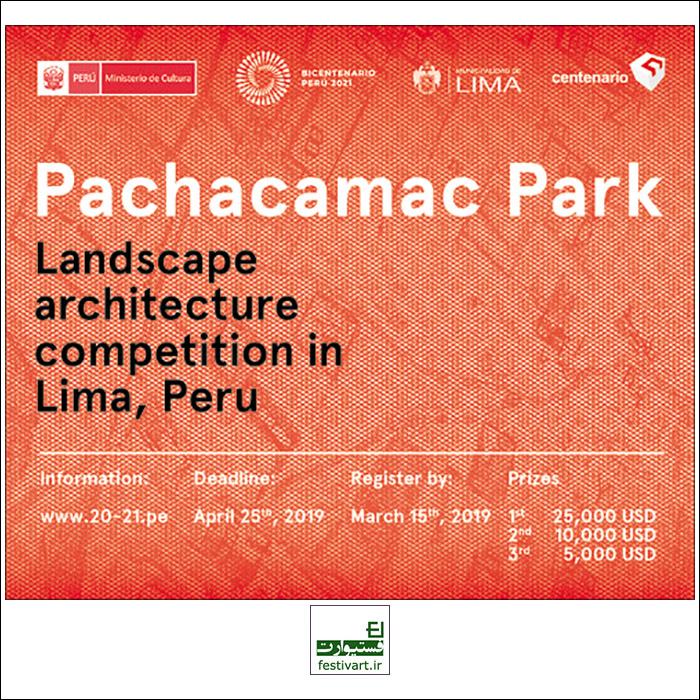 فراخوان رقابت بین المللی چشم انداز معماری Lima, Peru ۲۰۱۹
