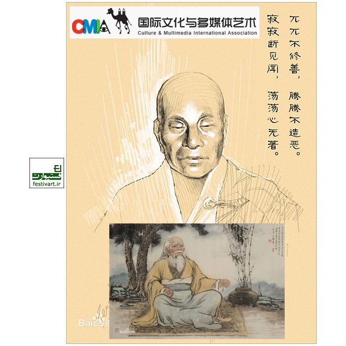 فراخوان مسابقه بین المللی کاریکاتور چین