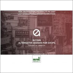 فراخوان نهمین رقابت طراحی و معماری Buying ۲۰۱۹