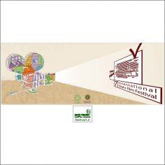 فراخوان هفتمین جشنواره بین المللی فیلم شهر