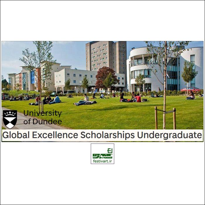 فراخوان بورسیه تحصیلی دانشگاه Dundee انگلستان