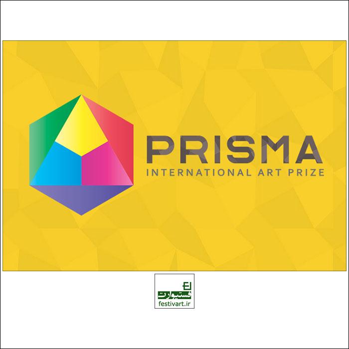 فراخوان بین المللی جایزه هنری PRISMA ۲۰۱۹