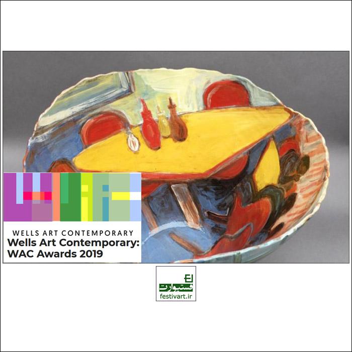 فراخوان جوایز بین المللی سالانه هنرهای تجسمی WAC ۲۰۱۹