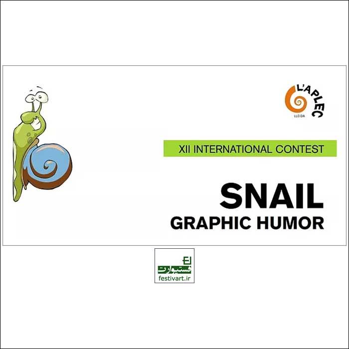 فراخوان دوازدهمین رقابت بین المللی طنز گرافیکی حلزون اسپانیا ۲۰۱۹