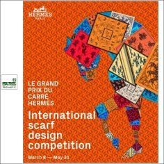 فراخوان رقابت بین المللی طراحی شال و روسری HERMÈS ۲۰۱۹