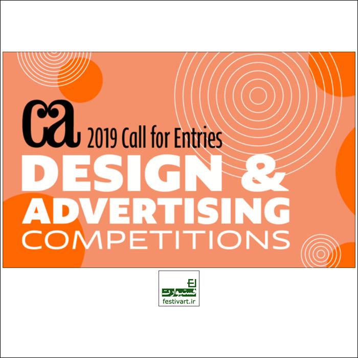 فراخوان رقابت بین المللی طراحی و تبلیغات نشریه Communication Arts ۲۰۱۹