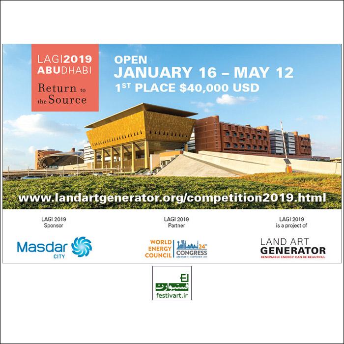 فراخوان رقابت بین المللی طراحی Land Art Generator ابوظبی۲۰۱۹