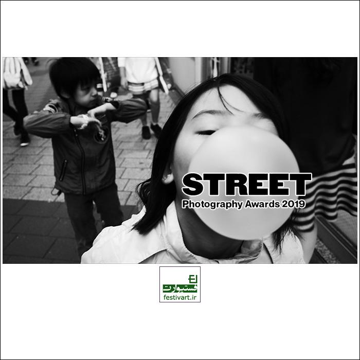 فراخوان رقابت بین المللی عکاسی خیابانی LensCulture ۲۰۱۹
