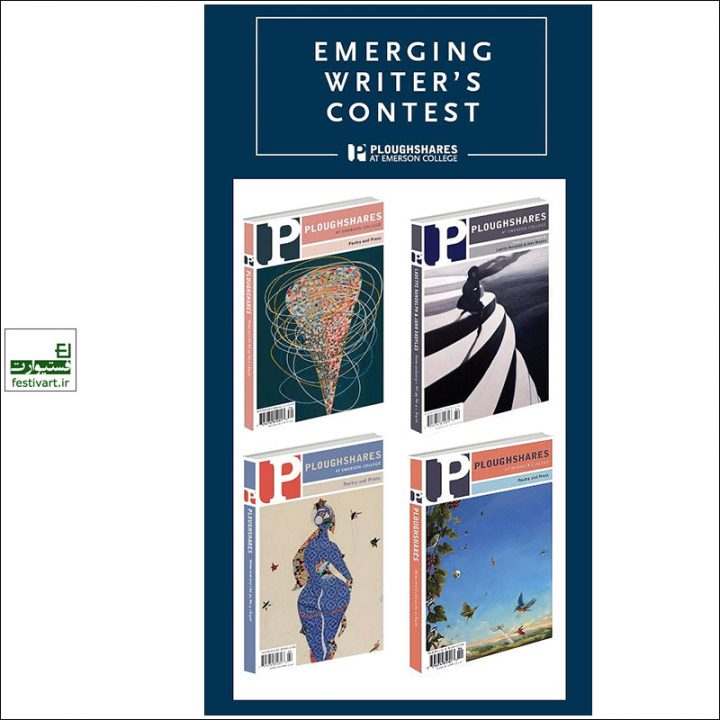 فراخوان رقابت بین المللی نویسندگان نوظهور Ploughshares ۲۰۱۹