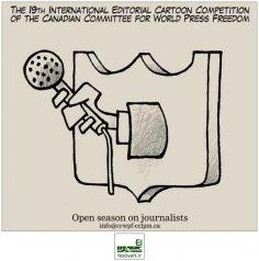 فراخوان نوزدهمین رقابت بین المللی کارتون World Press Freedom ۲۰۱۹