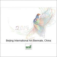 فراخوان هشتمین نمایشگاه هنر نقاشی دوسالانه پکن ۲۰۱۹