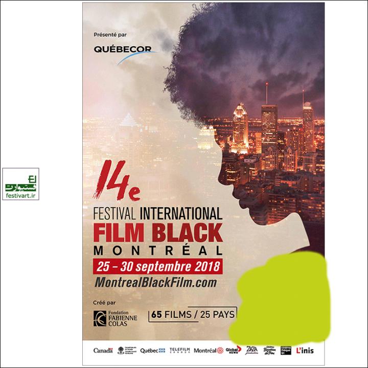 فراخوان پانزدهمین رقابت بین المللی طراحی پوستر فیلم سیاه مونترال ۲۰۱۹
